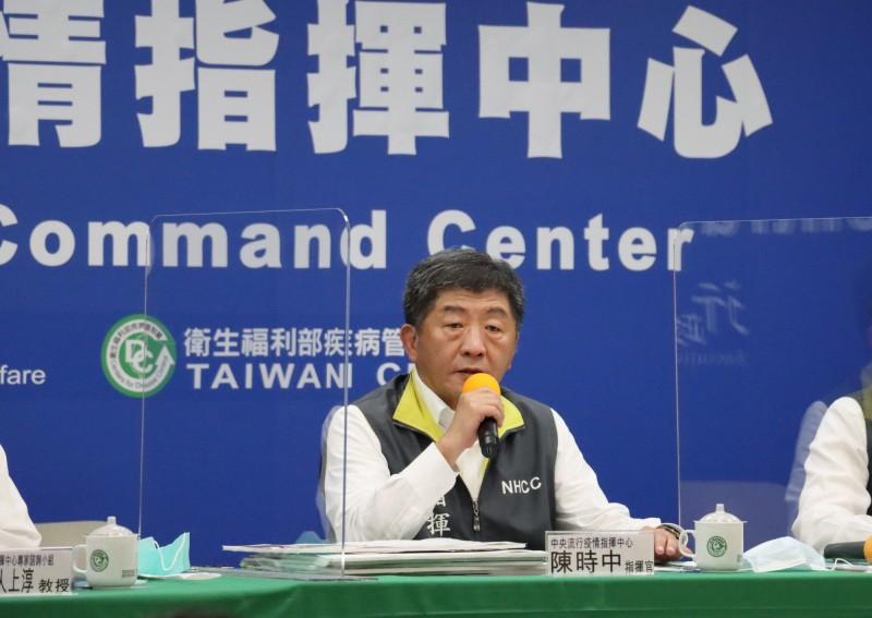 一般民眾和疫情安全國家的「旅遊泡泡」,指揮官陳時中說:「完全沒進度!」(中央流行疫情指揮中心提供)