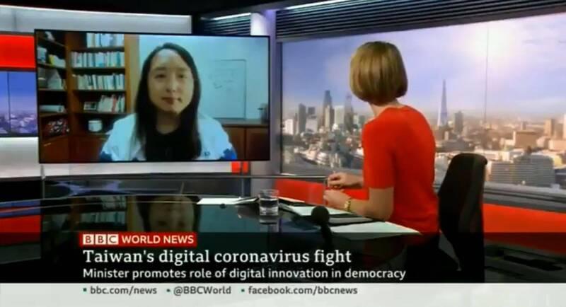 主播背後驚見熟悉的臉!「台灣數位大臣」登上BBC