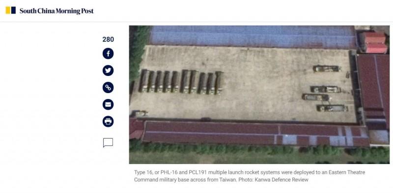 解放軍在東部戰區隊部署了功能強大的新型多管火箭系統「PCL191」。(圖擷取自南華早報/ Kanwa Defence Review)