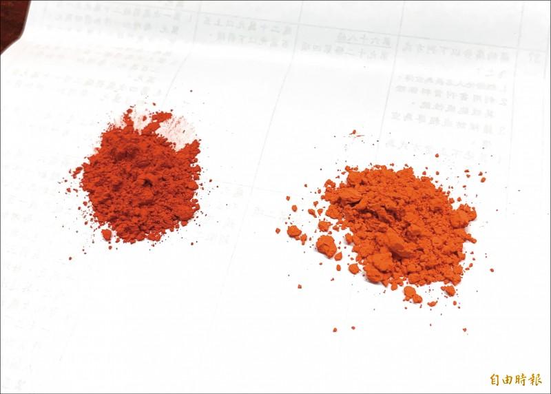 硃砂(左)與鉛丹(右)外觀相似,但硃砂較暗紅,鉛丹則為橘紅色。 (記者蔡淑媛攝)