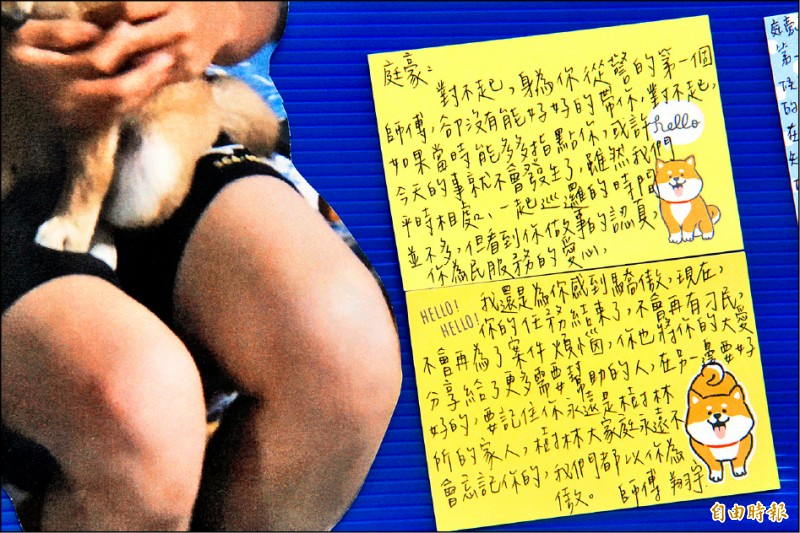 楊庭豪的同事們寫著兩大張卡片,字裡行間流露不捨與想念。(記者邱書昱攝)