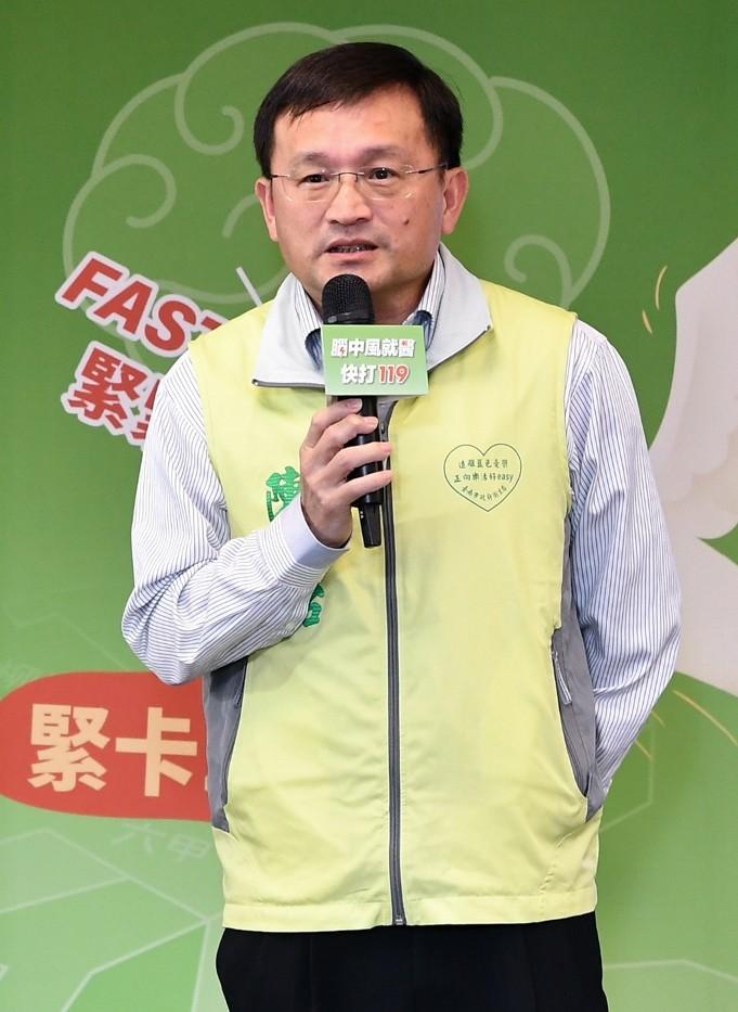 台南市衛生局長陳怡。(資料照,記者王俊忠翻攝)