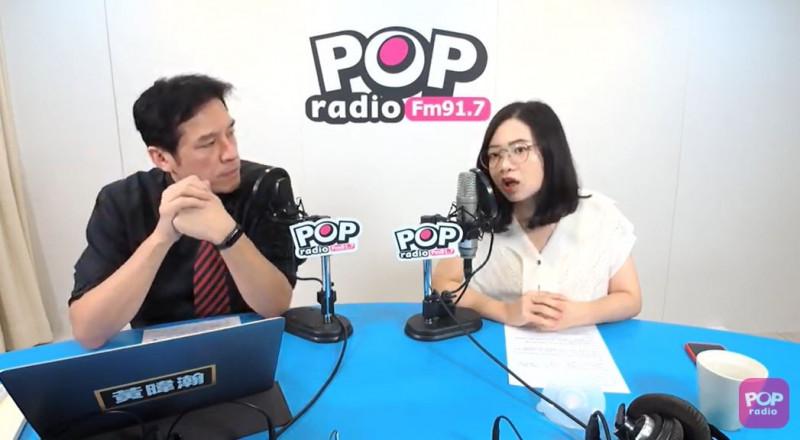 黃郁芬今上廣播節目《POP撞新聞》。(《POP撞新聞》YouTube)