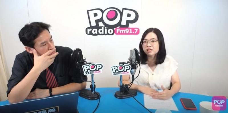 黃郁芬今上廣播節目《POP撞新聞》。(取自《POP撞新聞》YouTube)