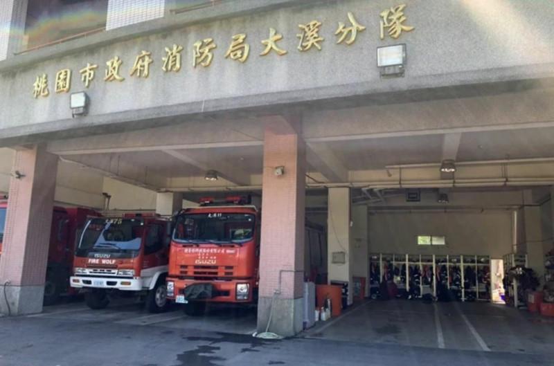 桃園市消防局大溪分隊昨傳女隊員在值班時遭民眾以言語辱罵。(記者許倬勛翻攝)