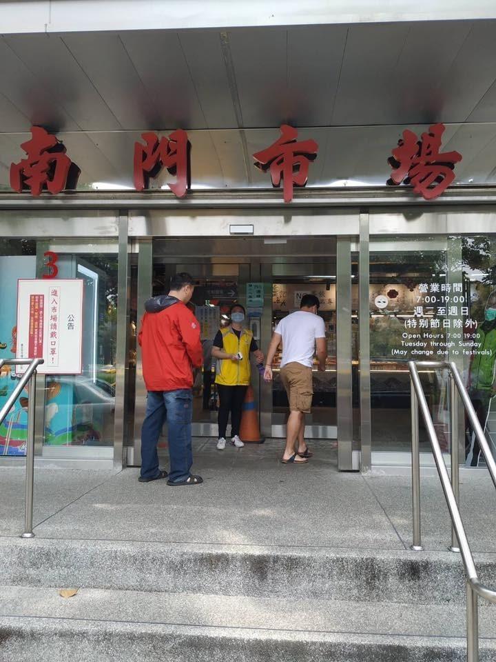 台北市場處公告自8月6日起未佩戴口罩的公有零售市場攤商、消費者,經提醒勸告,仍不佩戴口罩將依違反「傳染病防治法」開罰,第一週為勸導期,示意圖。(取自南門市場臉書)