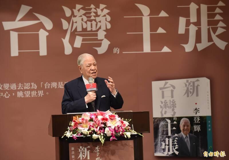 寇謐將在雜誌撰文指出,李登輝(見圖)由於台灣被孤立,因此沒得到應有的國際認可。(資料照)