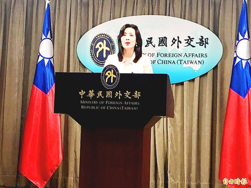 Ministry of Foreign Affairs spokeswoman Joanne Ou speaks at a news conference at the ministry in an undated photograph. Photo: Lu Yi-hsuan, Taipei Times