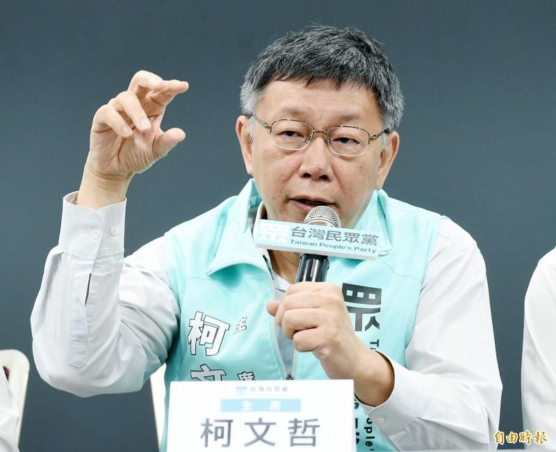 柯文哲在臉書提到台灣民眾黨已經建黨滿1年。(資料照)