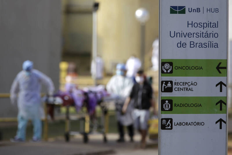 圖為巴西的巴西利亞大學醫院5日收治疑似武肺病患。(美聯社)