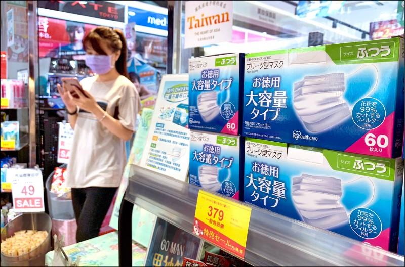 藥師表示,近期自由買賣的口罩銷量明顯增加。圖為一家藥妝店外擺放盒裝口罩。(中央社)