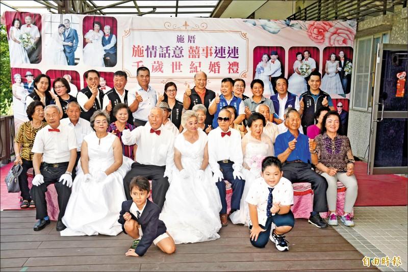 麥寮鄉千歲世紀婚禮見證最美麗的愛情。(記者林國賢攝)