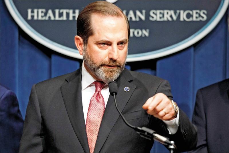 美國衛生部長阿札爾將在九日率團訪台,中國外交部提出抗議,國台辦也怒轟民進黨「不可能得逞」。(美聯社檔案照)