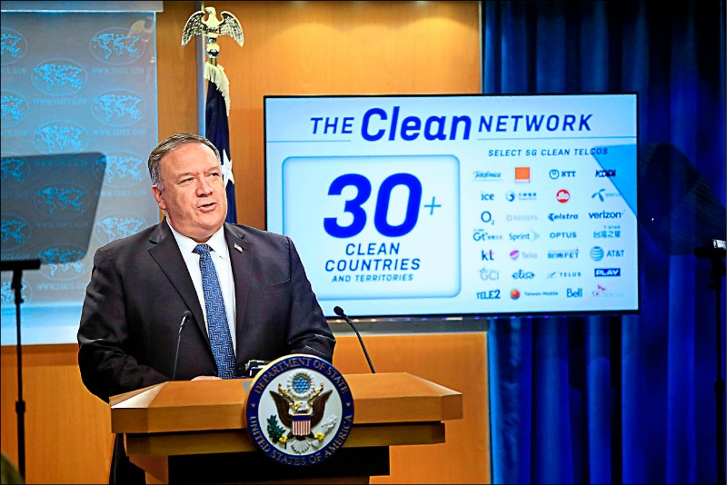 美國國務卿龐皮歐5日在國務院記者會上宣布針對中國科技公司的「乾淨網路」行動。(法新社)