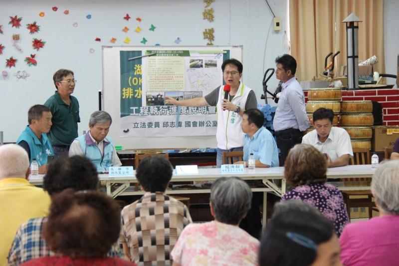 立委邱志偉與相關單位在湖內召開治水工程說明會。(記者許麗娟翻攝)