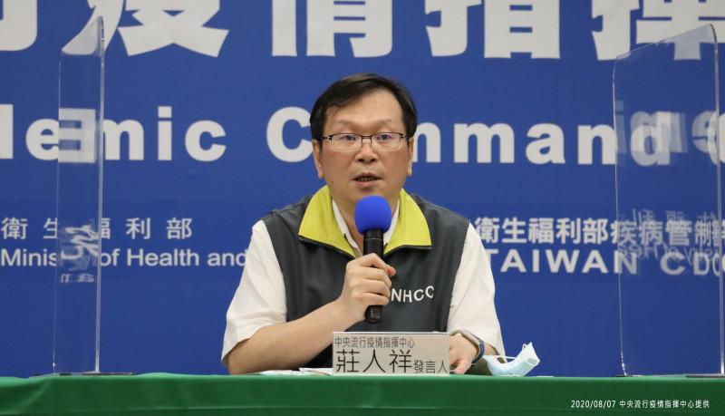 指揮中心發言人莊人祥今天說明疫情狀況。(指揮中心提供)