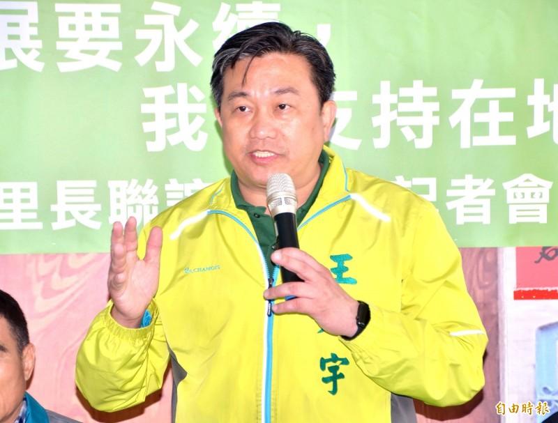 民進黨立委王定宇支持中央強化戴口罩的警示,落實防疫。(記者吳俊鋒攝)
