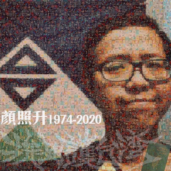 台灣基進6日在臉書發文哀悼英才早逝的顏照升。(圖擷取自臉書_台灣基進)