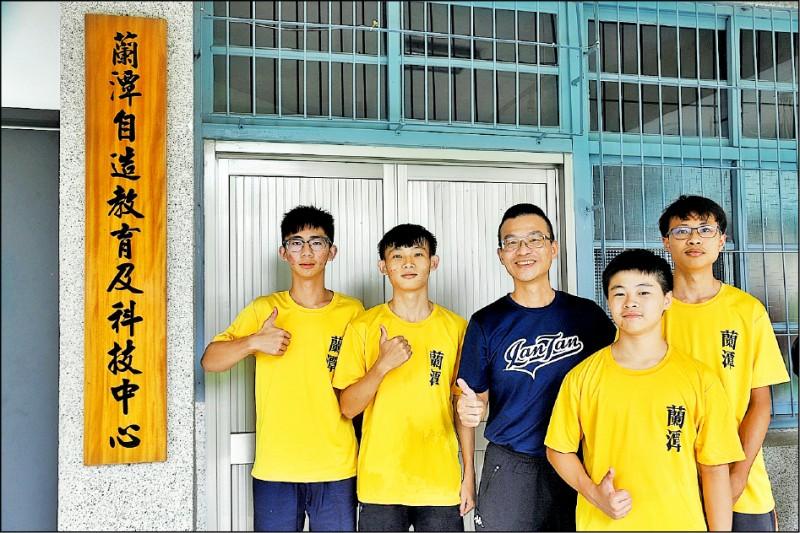 蘭潭國中老師楊元彰(中)與科技隊的學生。(記者林宜樟翻攝)