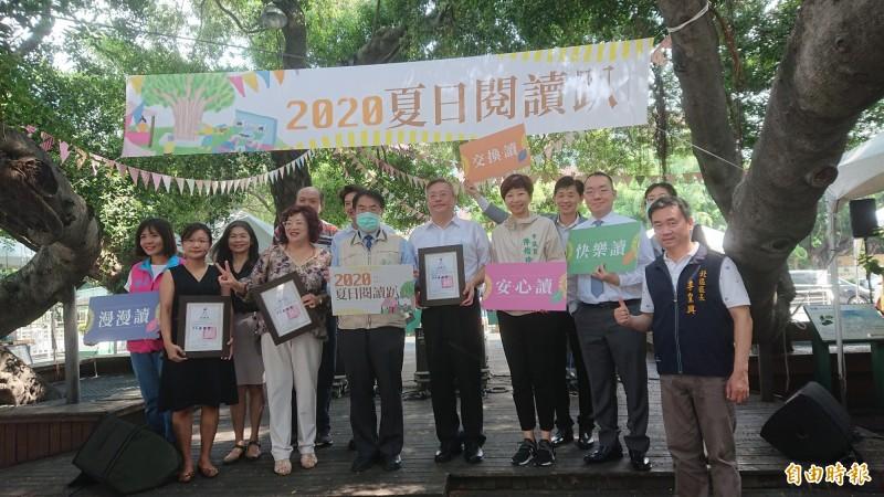 台南市長黃偉哲(前右五)今天參加台南市立圖書館「夏日閱讀趴」活動,頒贈獎牌給熱心公益企業。(記者洪瑞琴攝)