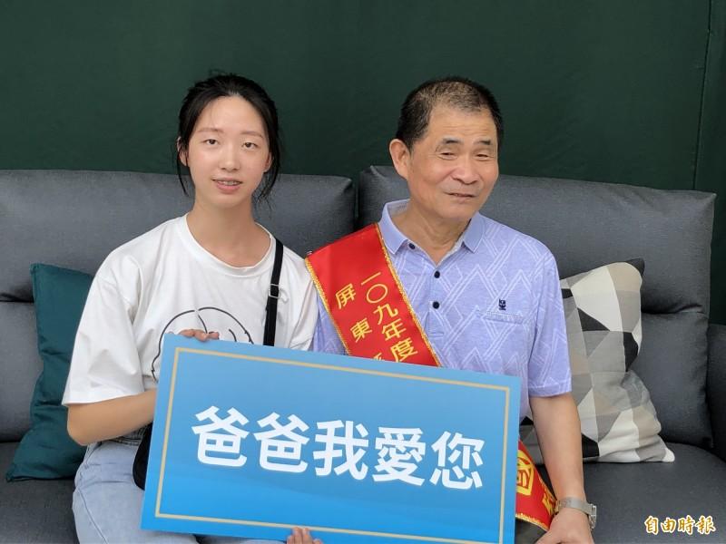 邱國鐘(右)和邱尹寧(左)父女情深。(記者羅欣貞攝)