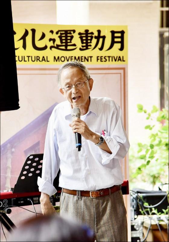 台灣重要文史專家莊永明昨辭世,享壽78歲。(台北市文化局提供)