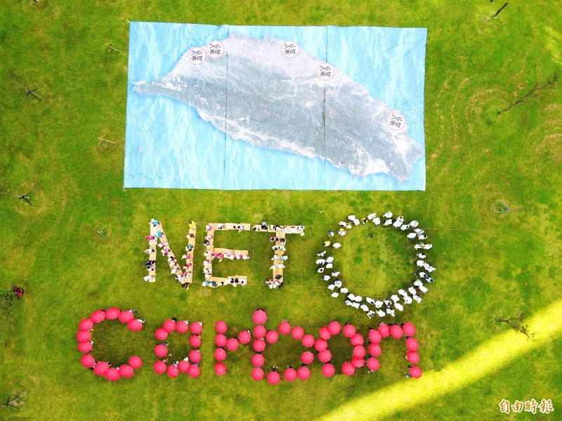 "Members of healthcare and environmental groups form the words ""Net 0 carbon"" as part of an environmental event in Taichung yesterday. Photo: Su Chin-feng, Taipei Times"