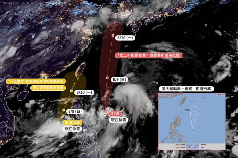 菲東熱帶低壓最快明增強為薔蜜颱風。(擷取自台灣颱風論壇|天氣特急臉書粉專)