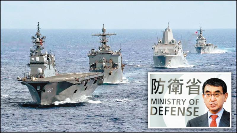 日本防衛大臣河野太郎(右下圖,美聯社檔案照)受訪表示,中國將為企圖改變南海現狀付出高昂代價。大圖為美日海上聯合軍演,展現維護南海自由開放秩序決心(取自美國太平洋艦隊臉書)。