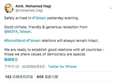 索馬利蘭駐台代表哈吉抵達台灣。(翻攝自推特)