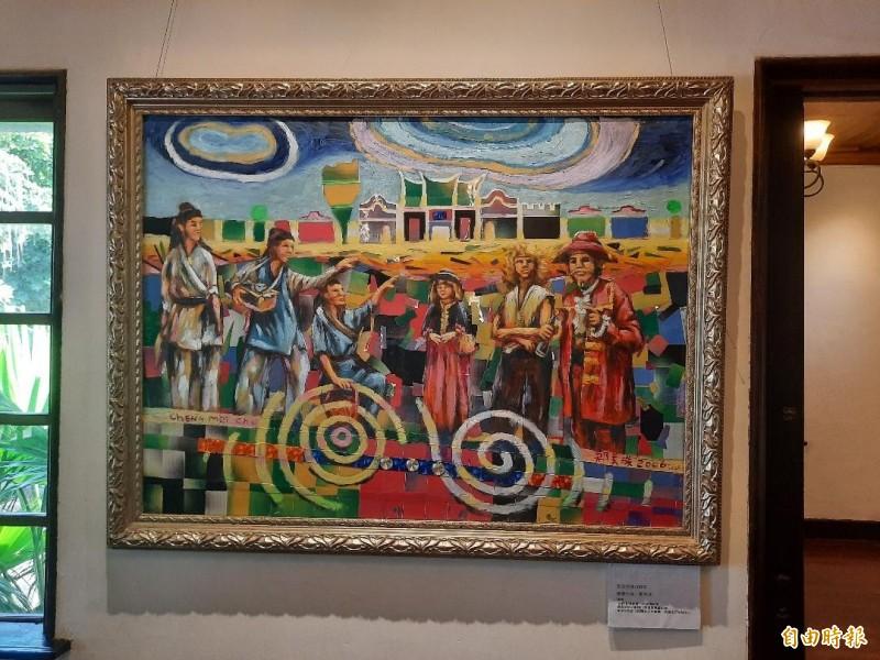 鄭美珠油畫作品,表現出荷蘭水手初見澎湖的驚訝態度。(記者劉禹慶攝)