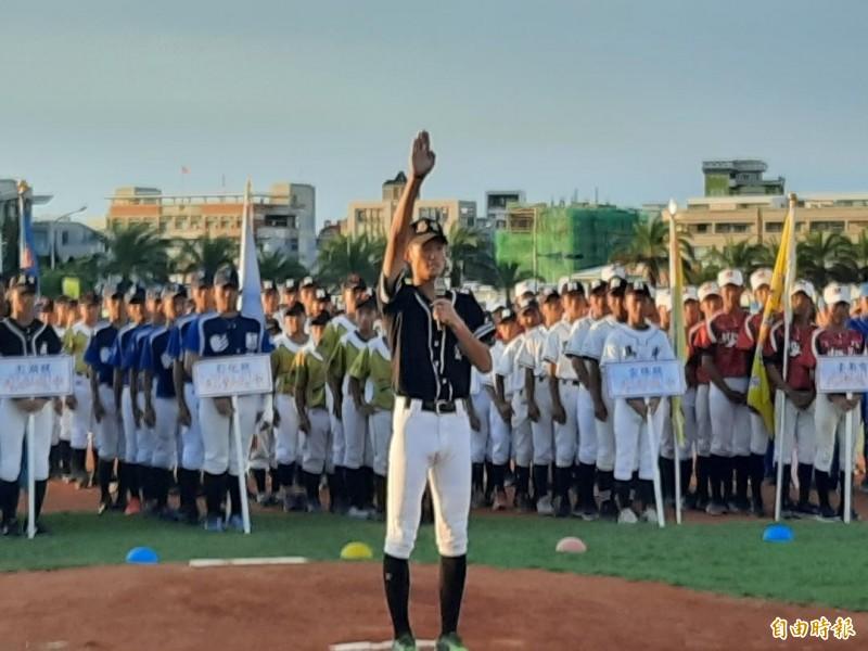 菊島盃全國青少棒錦標賽,馬公國中代表選手宣誓。(記者劉禹慶攝)