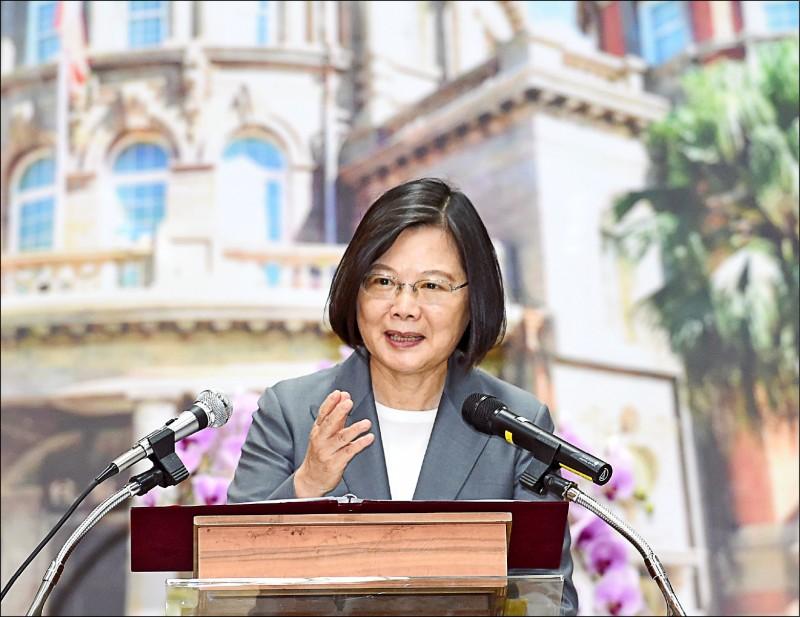 蔡英文總統將於台灣時間八月十二日晚間九時,於美國智庫「哈德遜研究所」與「美國進步中心」合辦的線上視訊會議,以「保衛台灣作為印太區域自由的堡壘」為題發表演說。(資料照)