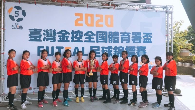 台東縣太平國小女足獲2020台灣金控全國體育署盃FUTSAL5人制足球錦標賽冠軍。 (記者黃明堂翻攝)