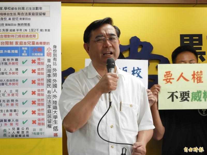 新黨黨主席吳成典今日受訪表示,黎智英在香港反送中運動投入非常深,今天用港版國安法被逮捕或被羈押,不會感到太多驚訝。(記者陳鈺馥攝)