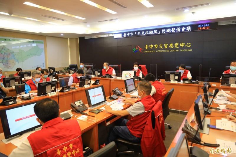 因應米克拉颱風,台中市災害應變中心下午3級開設。(記者許國楨攝)