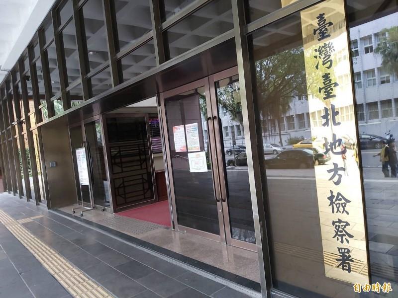 台北地檢署依涉犯詐欺罪起訴謝男。(記者陳慰慈攝)