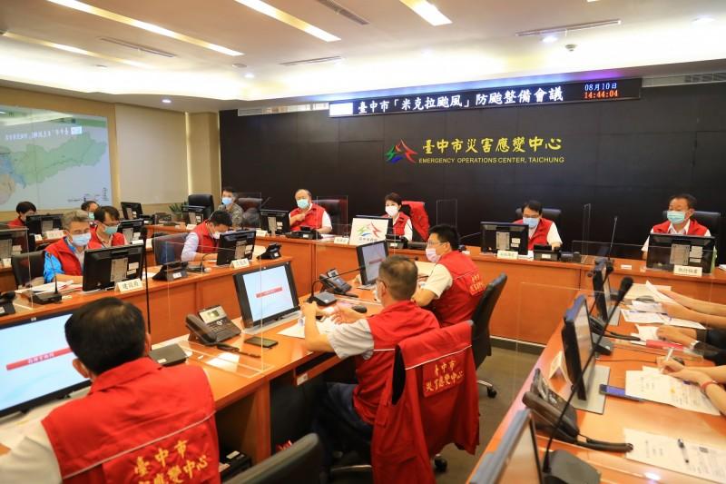 米克拉颱風增強,台中市宣佈:明正常上班、上課。(圖:市府提供)