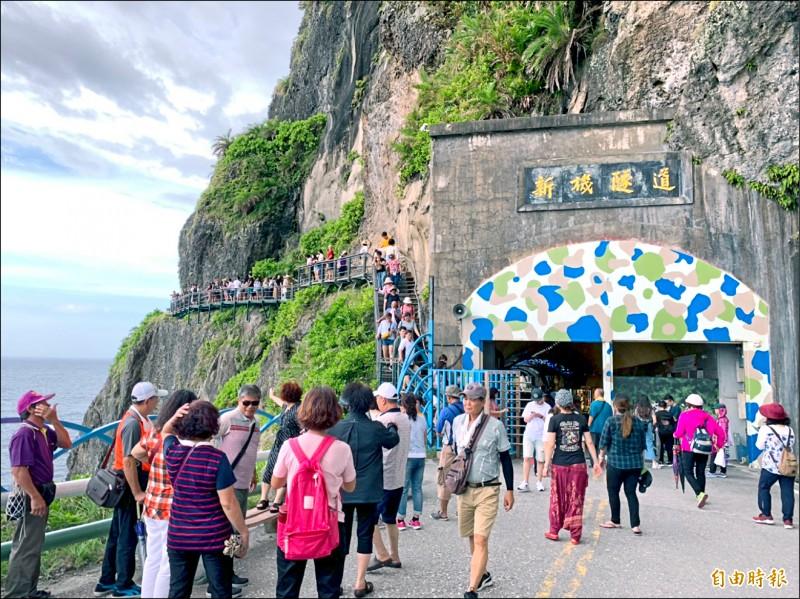 國旅人潮湧入花蓮,豐濱鄉親不知子海上古道擠滿體驗遊客。 (資料照,記者王峻祺攝)