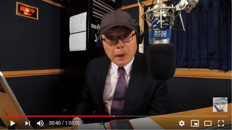 針對阿札爾訪台,資深媒體人陳揮文在廣播節目上表示,開視訊會議就可以了,「(阿札爾)沒必要千里迢迢搭飛機跑來,這是一個秀,簽這些都沒有用」。(圖擷取自《飛碟晚餐 陳揮文時間》YouTube)
