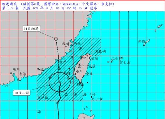 中央氣象局今(10)日晚間10時15分持續針對輕颱米克拉(MEKKHALA)發布海上陸上颱風警報。(圖擷取自中央氣象局)