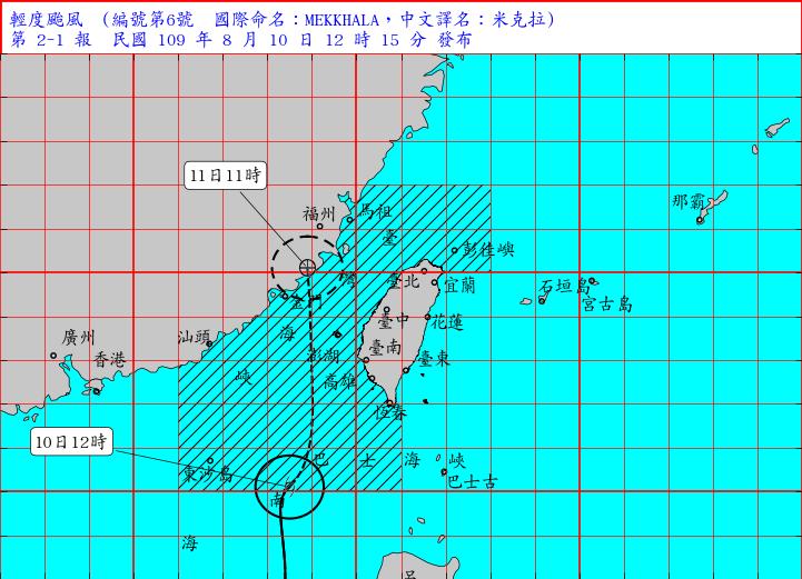 第6號颱風已被命名為「米克拉」,今晚將進入台灣海峽,暴風圈掃過澎湖、金門。(圖擷自中央氣象局)