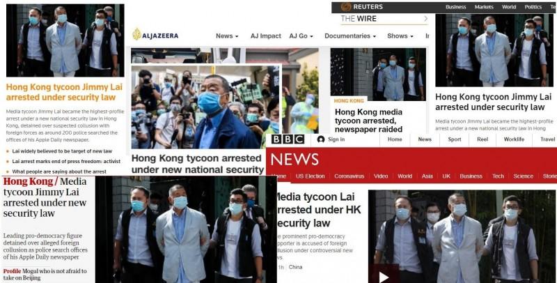 香港壹傳媒創辦人黎智英及多位高層在今天被港警以違反《港版國安法》逮捕,包括《美聯社》、《路透》、《BBC》、《半島電視台》與《法新社》等國際通訊社以及新聞媒體紛紛進行報導,並列在頭版頁面上。(合成照)