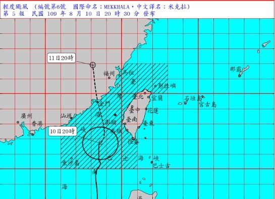 氣象局晚間8時30分持續針對輕颱米克拉(MEKKHALA)發布海上陸上颱風警報。(圖擷取自中央氣象局)