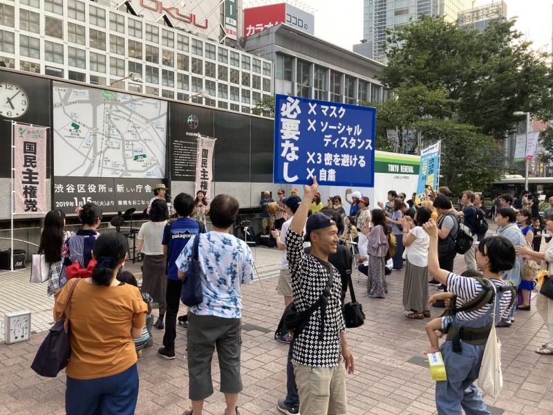 先前曾宣稱「新冠病毒只是流感」的日本國民主權黨黨魁平塚正幸,再度發起爭議活動,不僅於澀谷舉板不戴口罩的群聚活動,還將發起不戴口罩搭乘日本地鐵山手線一週。(圖擷自推特)