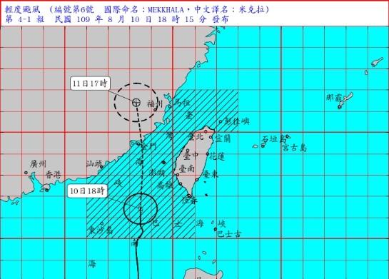中央氣象局晚間6時15分持續針對輕颱米克拉(MEKKHALA)發布海上陸上颱風警報。(圖擷取自中央氣象局)