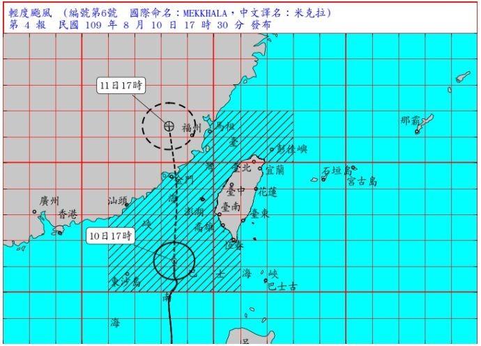 中央氣象局表示,颱風暴風圈已進入台灣海峽,預估未來仍有增強、暴風圈擴大機會,雖過去路徑略往西偏,但今深夜到明天上午暴風圈將掃過澎湖、金門地區,甚至有機會登陸金門。(擷取自中央氣象局網站)