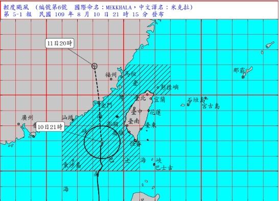 中央氣象局今(10日)晚間9時15分持續針對輕颱米克拉(MEKKHALA)發布海上陸上颱風警報。(圖擷取自中央氣象局)