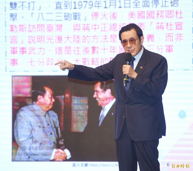 前總統馬英九(見圖)今日恫嚇說:「解放軍攻台戰略是『首戰即終戰』,而且現在美軍根本不可能來。」(記者方賓照攝)