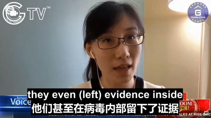 閻麗夢說,若中共不解釋如何改造病毒,研發出來的疫苗不會真正有效。(圖取自GTV)